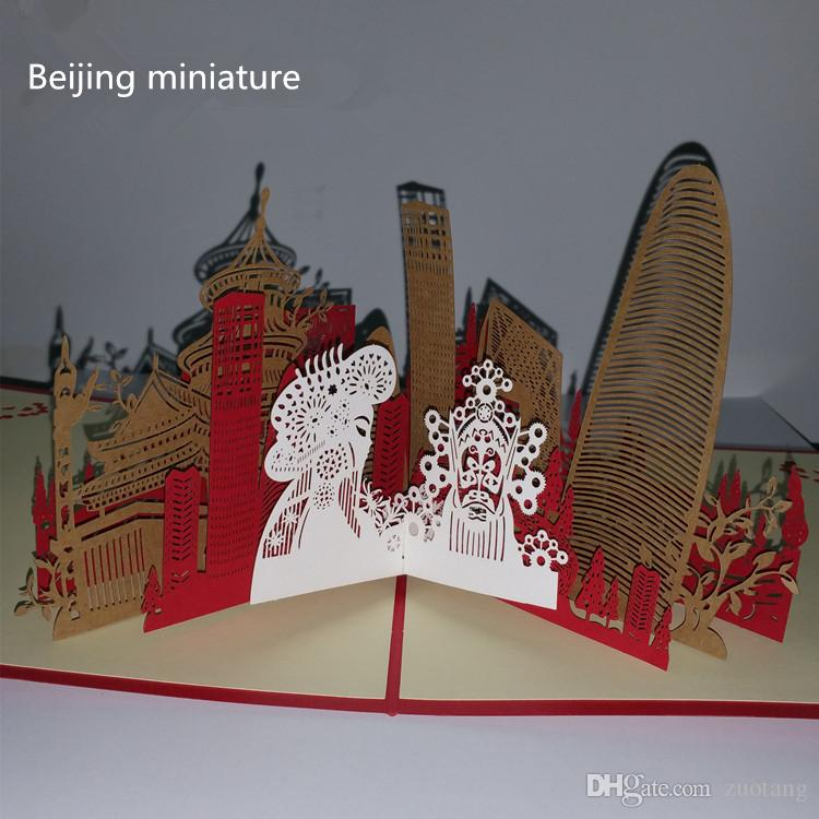 3d handmade paper cut building stereoscopic greeting card folding 3d handmade paper cut building stereoscopic greeting card folding type unique creative chinese ethnic crafts cards gifts greeting card template greeting m4hsunfo