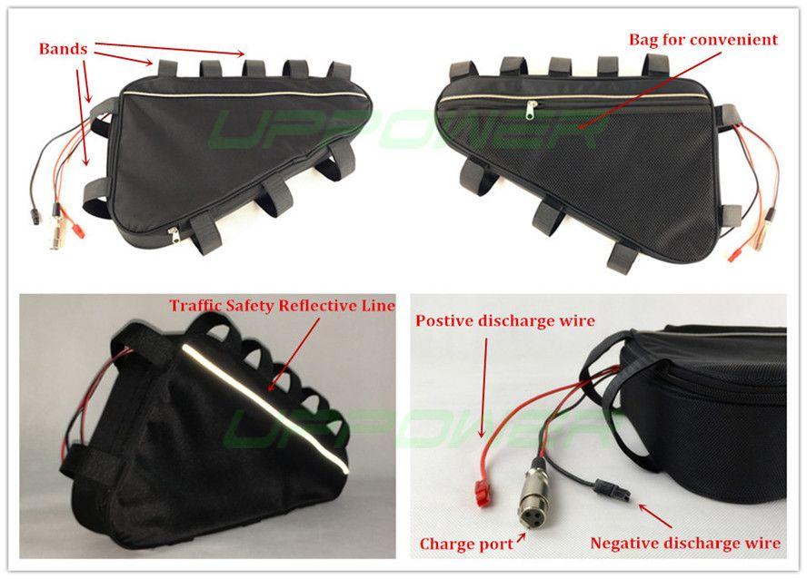 48v 17ah triangle battery