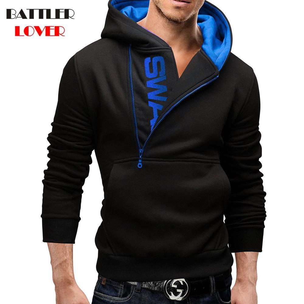 320e924d 2019 Wholesale Hoodies Men 2017 Brand Sweatshirt Mens Hoodies Fashion  Hooded Hoodie Jacket Mens Autumn Tracksuits Moleton Masculino Size M 6XL  From ...