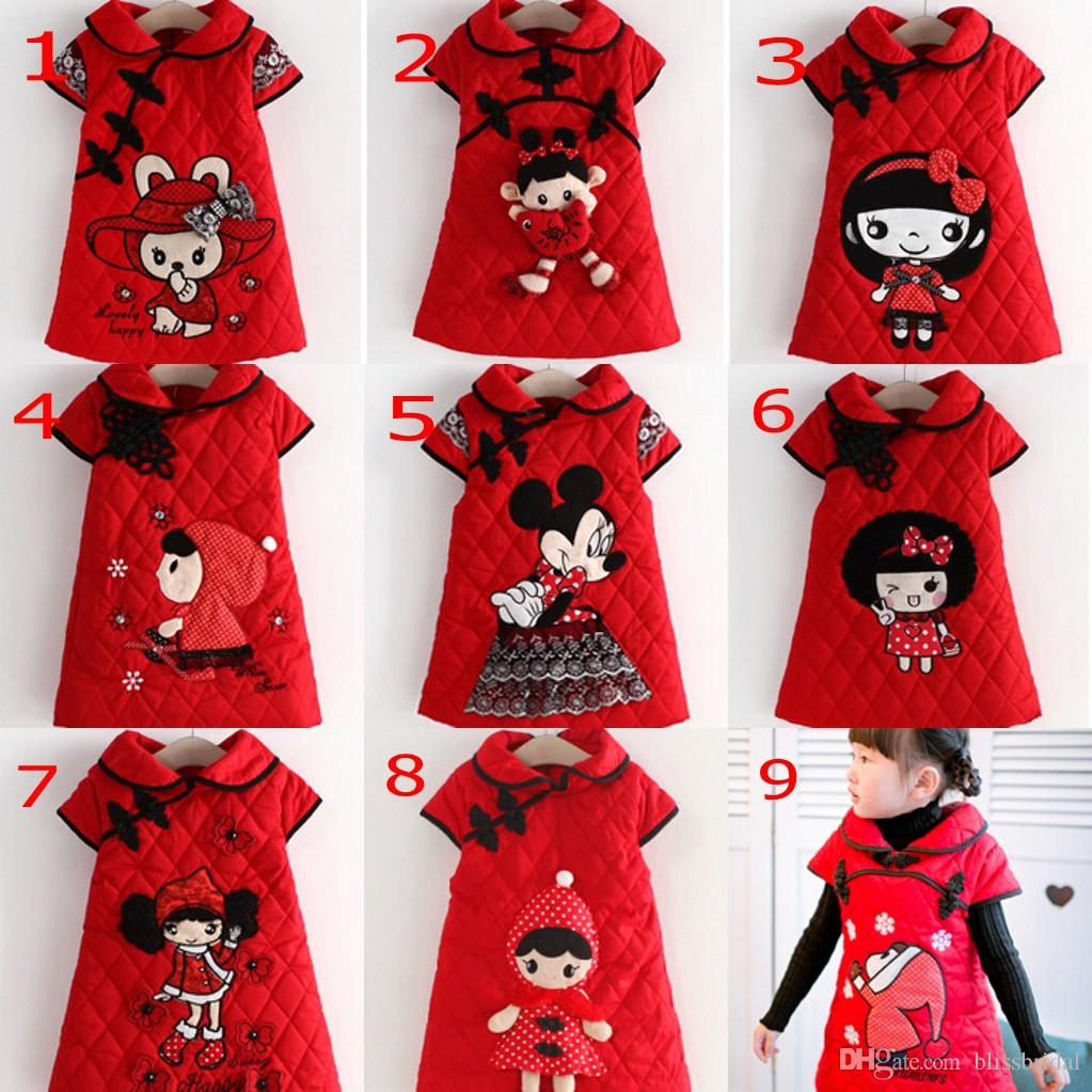2016 Chinese Tang suit cheongsam For Kids Red Christmas Children's Formal Jackets Tea length Coat Sheath Cute 9 Design Styles