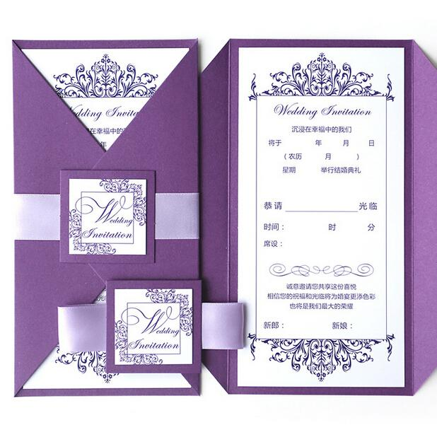 Custom Any Colour Wedding Invitations Wedding Card Invitations ...