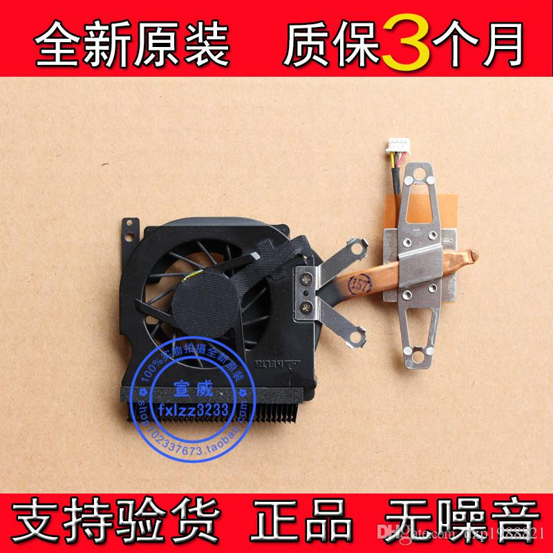 451731-001 ART3DOT2TATP063A FOX 3DOT2TATP063A radiateur de refroidissement pour radiateur de refroidissement HP Compaq 2510P avec ventilateur