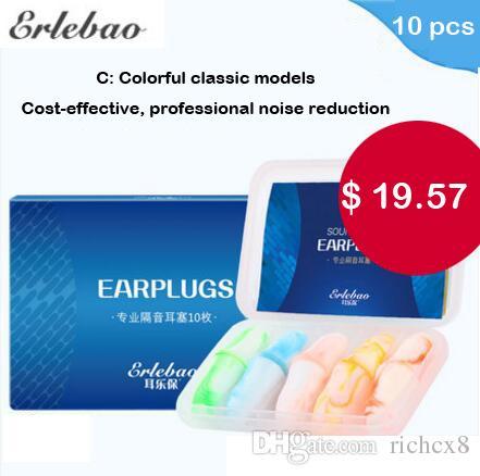 Tappi le orecchie di rumore di marca Erlebao, tappi le orecchie di rumore di sonno, lavoro silenzioso super professionale
