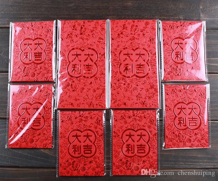 Alta calidad 2 tamaño China Boda tradicional China Paquete de sobres rojo rojo Bolsa de regalo Estampado de felicidad Dar a los niños dinero de la suerte en año nuevo