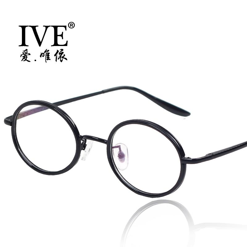 11b5def7714f2 2019 Special Puyi Models Retro Black Rimmed Round Glasses Frame Male Female  Harry Potter Glasses Frames From Laiyi