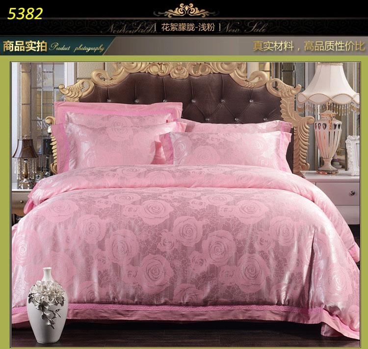 light pink rose silk bedding sets jacquard bed linens satin silk comforter cover cotton lining. Black Bedroom Furniture Sets. Home Design Ideas