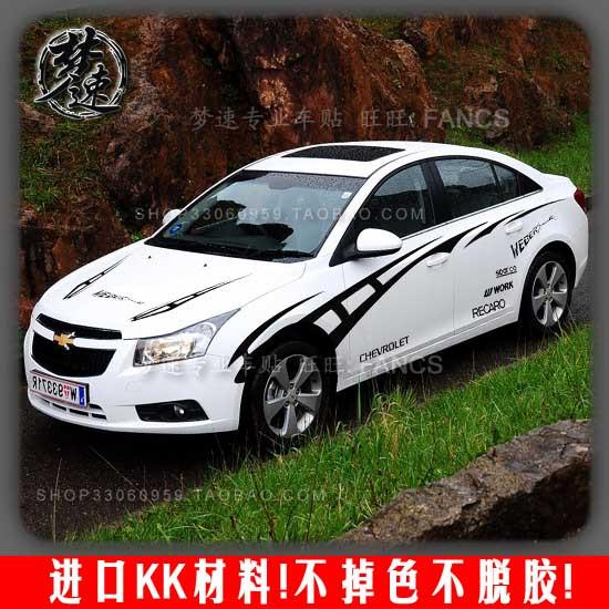 Keke Lutz Sporty Car Stickers Reflective Car Stickers Flame - Flame stikers for car