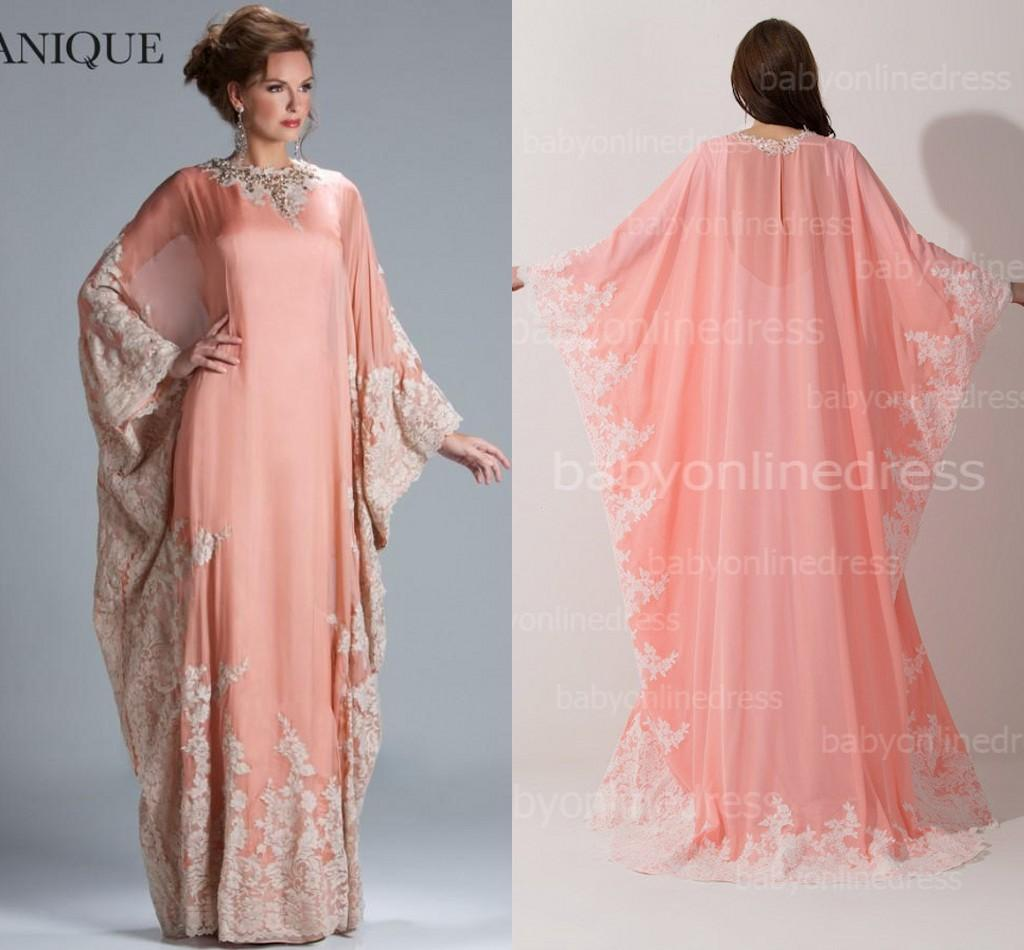 Peach Coral Long Sleeves Prom Dress 2015 Kaftan Dubai Dress Chiffon ...