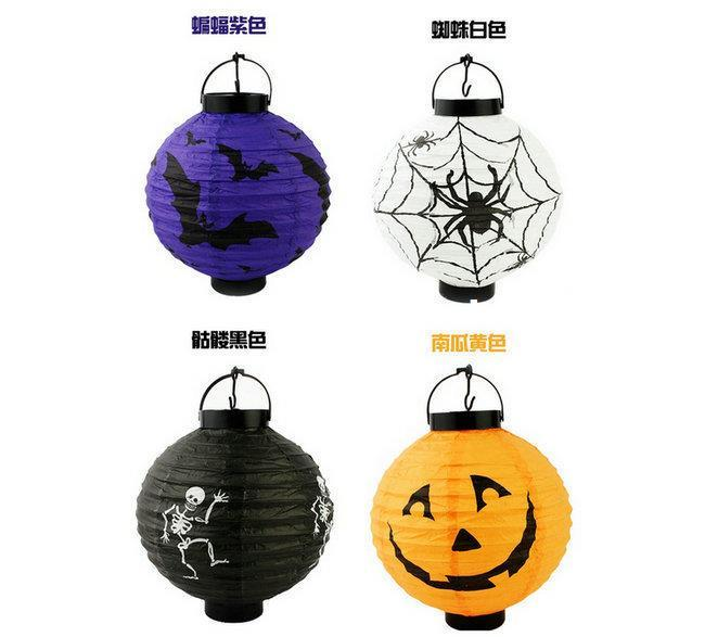 Compre Protagonist Novedad Halloween Suministros Decorativos Linternas De  Papel De Calabaza Colgantes Luminoso Portátil es Partido A  13.06 Del  Chenchengxu ... e53228e83fce5