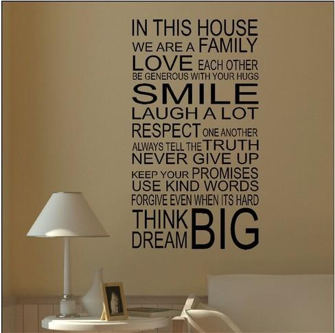 Large Quote House Rules Family Love Smile Art Wall Sticker - House rules wall decals