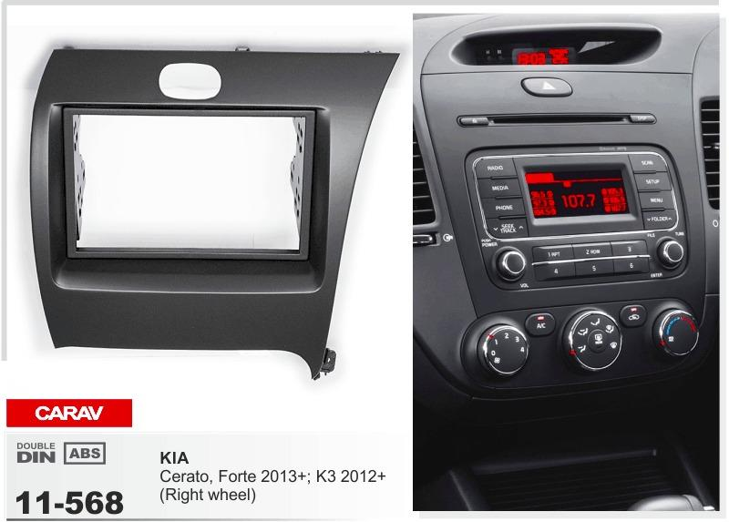 Carav 11 568 Top Quality Radio Fascia For Kia Cerato