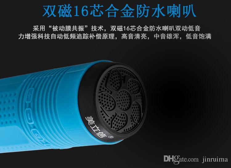 ---Multi-function outdoor riding audio card Bluetooth speaker bike waterproof subwoofer portable flashlight