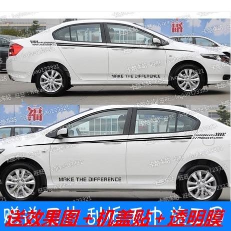 Feng fan honda civic full vehicle stickers car decals common import garland modified car stickers auto parts sales auto parts search from xwt5240