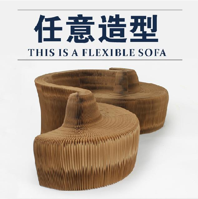 High Quality Furniture/portable Telescopic Organ Sofa / Folding Chair/  Creative Indoor Corrugated Board Back Of A Chair Stool