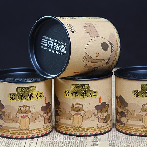 Высококачественная бумажная трубка с двумя металлическими крышками для упаковки орехов