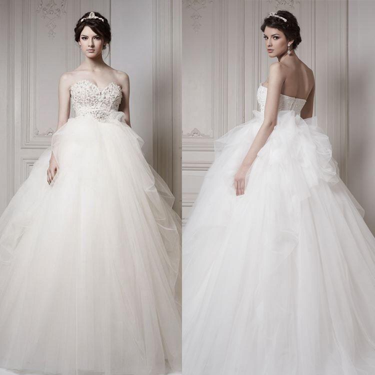 wedding dresses for pregnant women | Wedding