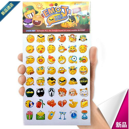 Die Emoji Sticker Mural Rooms Wall Decal Sticker Home Decor - Emoji wall decals
