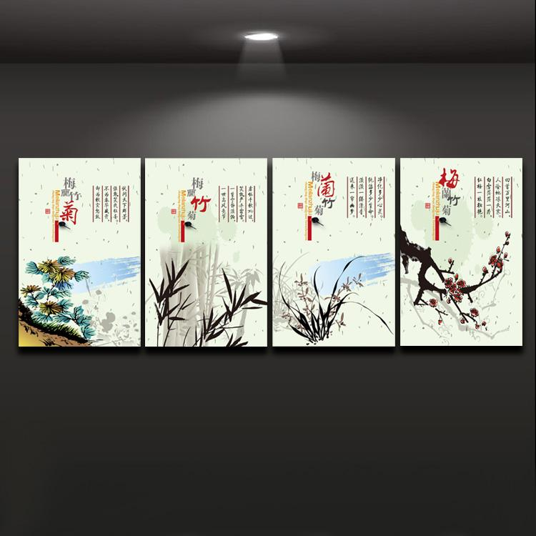 Plum Blossom Orchid Bamboo Chrysanthem Chinese Style Calligraphy Painting 4 Panels Art Oil Painting Printed On Canvas Home Decoration