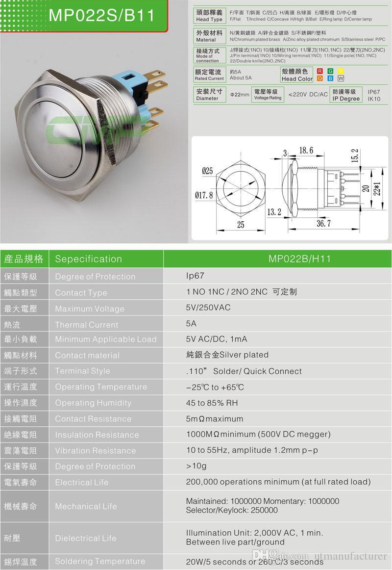 CE TUV 품질 금속 방수 IP67 SPDT 리셋 푸시 버튼, 안티 반달의 12V 및 24V 250V의 AC / DC 순간 푸시 버튼 스위치 오프에 래치