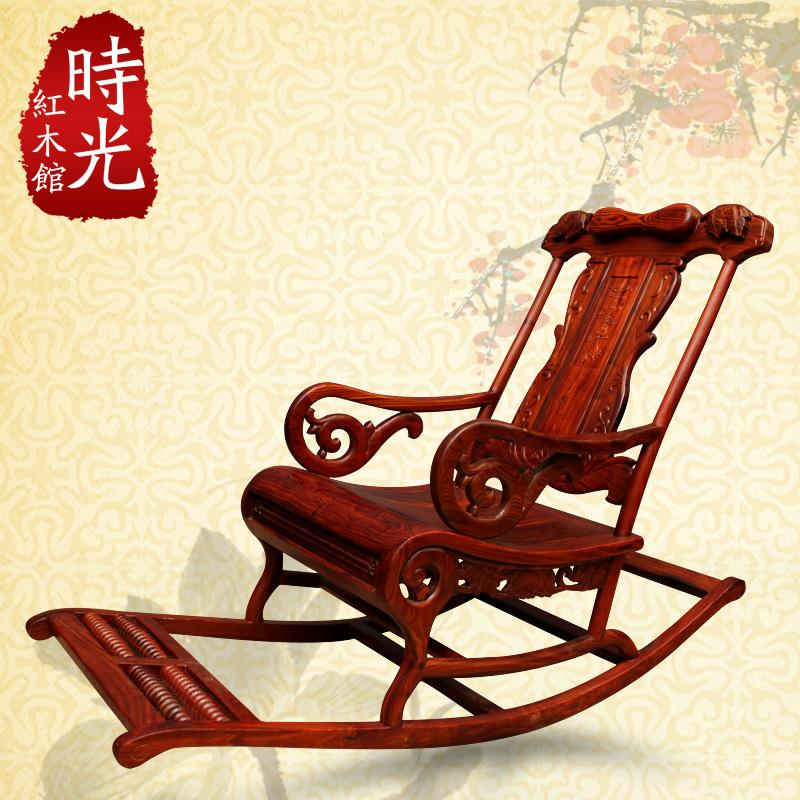 2018 Small Ye Tan Mahogany Furniture, Chinese Antique Rocking Chair Wood  Chair Lazy Lounge Chair Old Chair Chair Rocking Chair Happy From Xwt5242,  ... - 2018 Small Ye Tan Mahogany Furniture, Chinese Antique Rocking