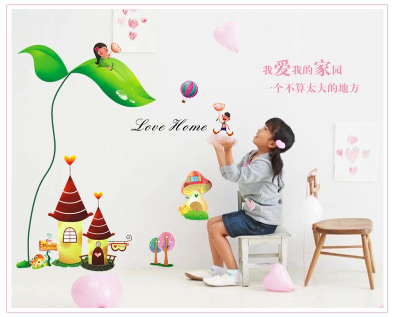2016 Hot! New Wholesale cartoon castle wall stickers children's room wall stickers green leaves girl three generations of self-adhesive wall
