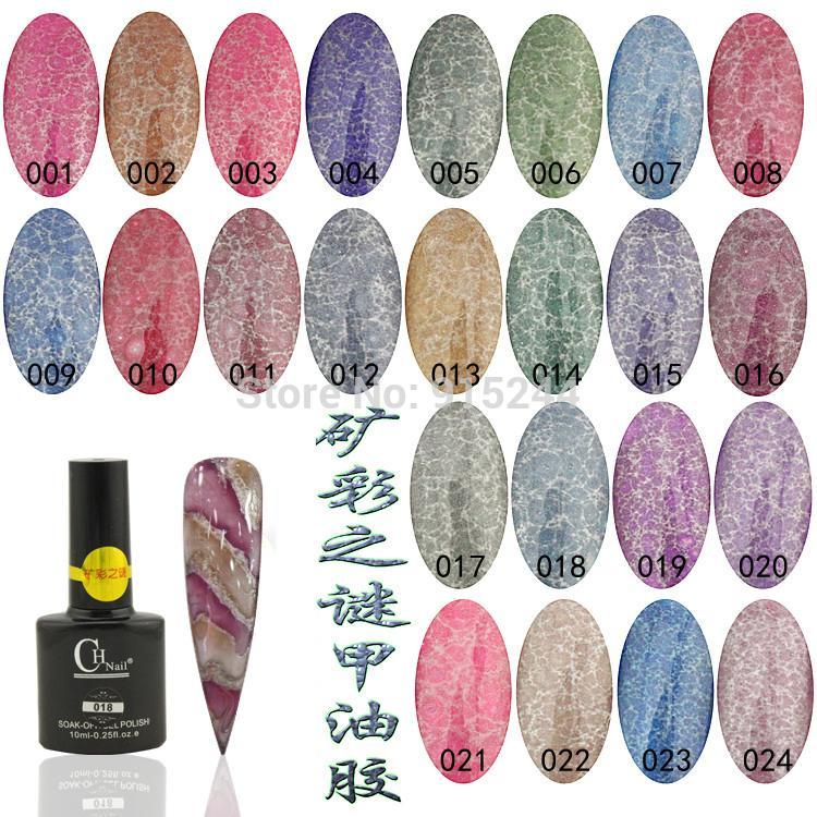 Nail Gel Fashion Nail Art Supplies Nail Polish Glue Marble ...