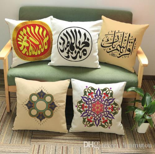 Muslim Cushion Covers, Islamic Teid Ul Fitr Ramadan Decorations Cushions  Home Decor Dutura Flower The Koran Linen Pillow Cover Replacement Cushions  For ...