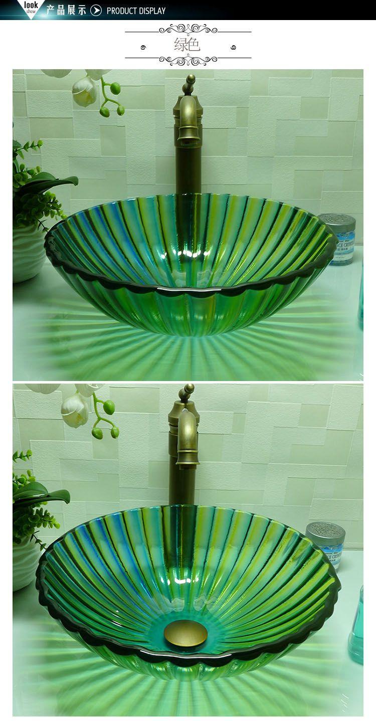 Bathroom tempered glass sink handcraft counter top round basin wash basins cloakroom shampoo vessel bowl HX013