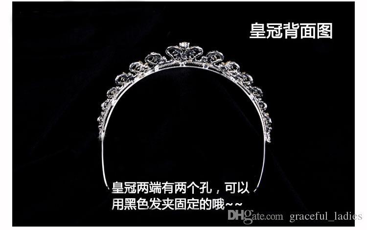 케이트 미들턴 왕관 헤어 액세서리 크리스탈 라인 석 크라운 신부 웨딩 액세서리 크리스탈 공주 왕관 2015 미인 대회 크라운