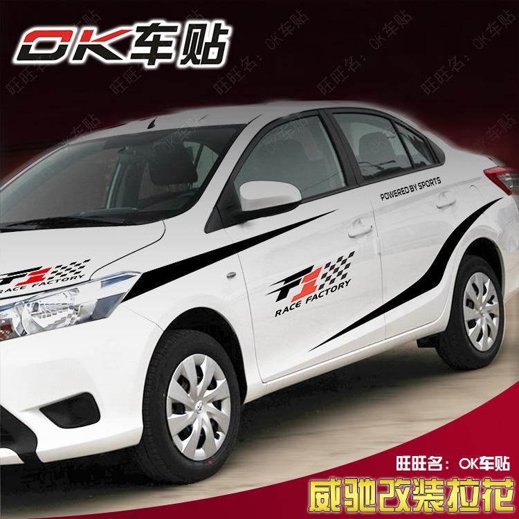 Toyota Vios Modified Garland Ralink New Corolla Car