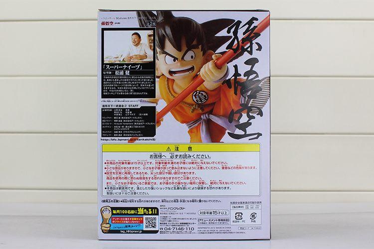 16cm 드래곤 볼 Z 태양 Goku 어린 시절 버전 PVC 액션 피규어 아들 고 코우 피규어 Collectible Model Toys Dolls