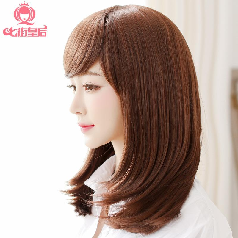 Female Short Hair Wig Oblique Bangs Pear Head Wig Short Hair Korean