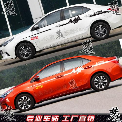 Toyota corolla leiling la flower personalized car stickers decoration stickers beltline color sylphy reiz 3y auto parts suppliers auto parts usa from