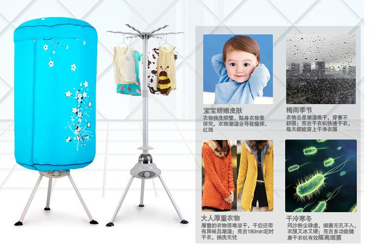 Clothes Airer Electric Heated Folding Dryer Indoor Electric Clothes Dryer, Portable Home Healty Clean Clother Dryer Dhl Free