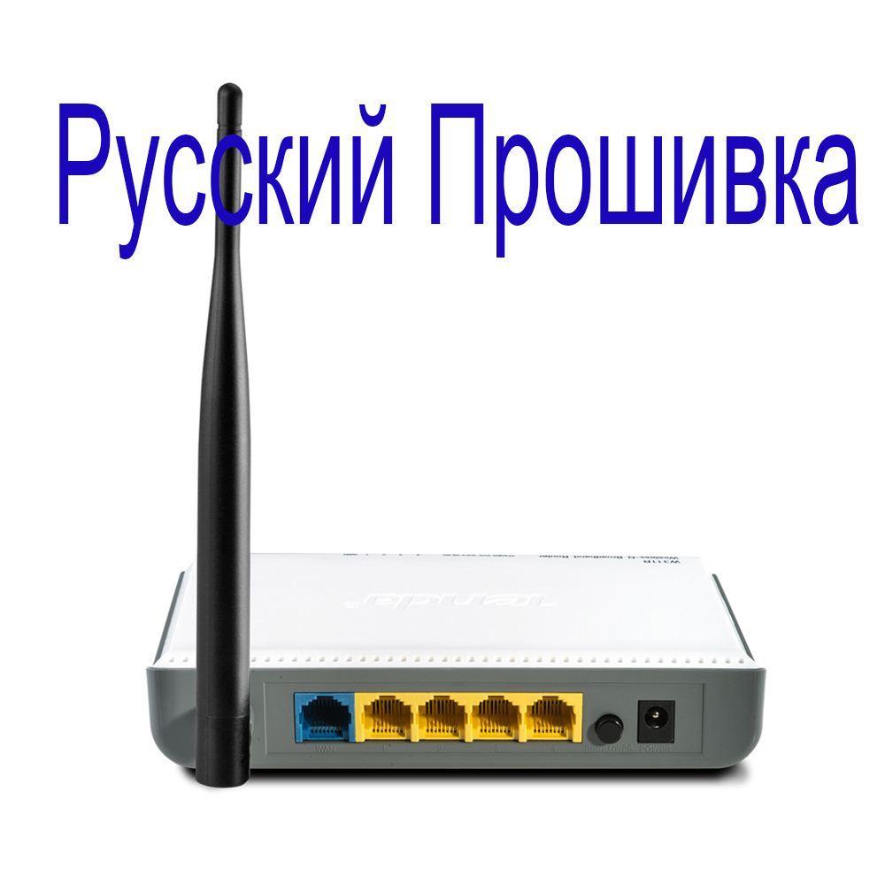 Tolle Ethernet Zum Drahtlosen Router Bilder - Elektrische Schaltplan ...