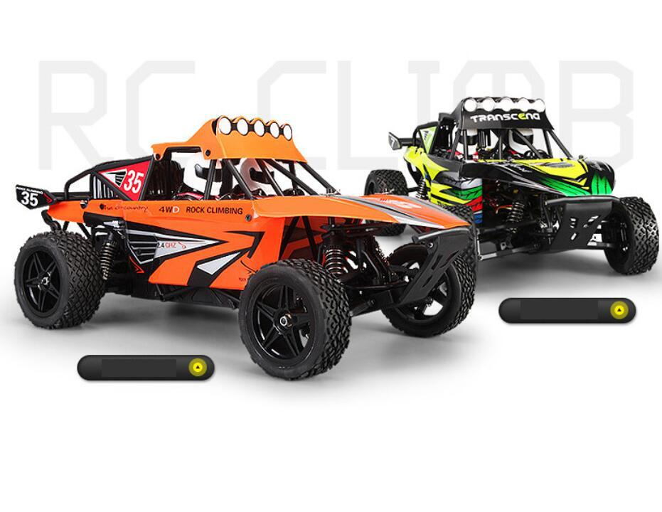 Cool Remote Control Cars: Large Remote Control High Speed Of 2.4 G Both Of Electric
