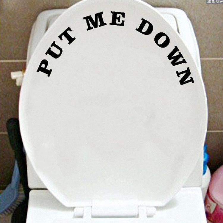 Drop Shipping Put Me Down Toilet Bathroom Decal Funny Sticker Vinyl Wall Art Potty Training HG-WS-1117\P