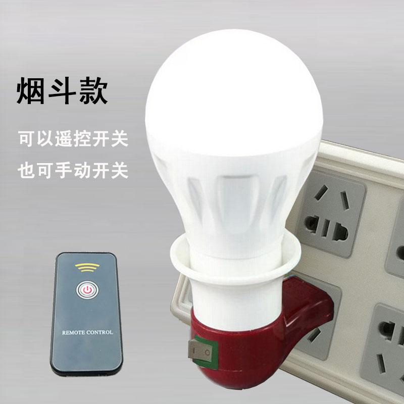 2019 Wireless Remote Control Lamp Holder Lamp Led Night Light