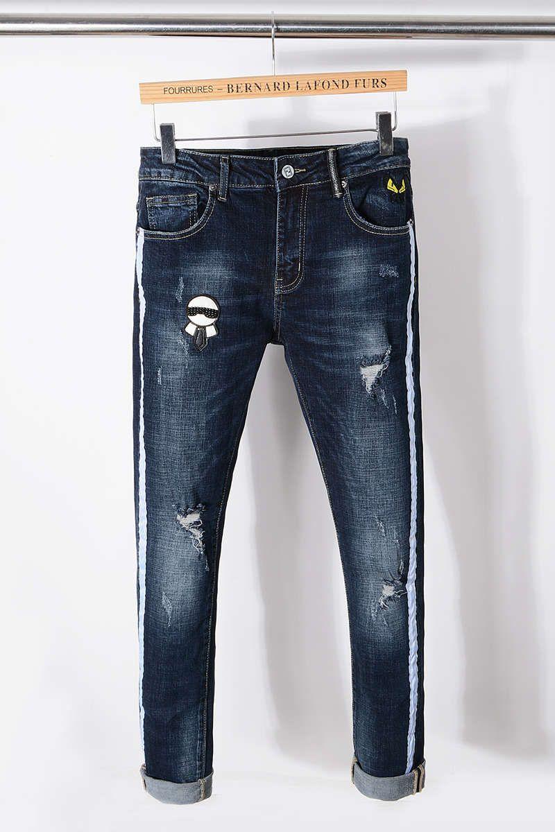Distressed Skinny Jeans Mens