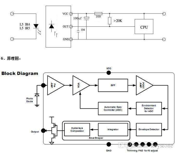 VS1738 838 module récepteur infrarouge pour télécommande TV