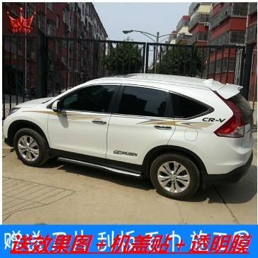 The new honda crv car stickers pull spend the whole color of the suv crv crv beltline crv car sticker