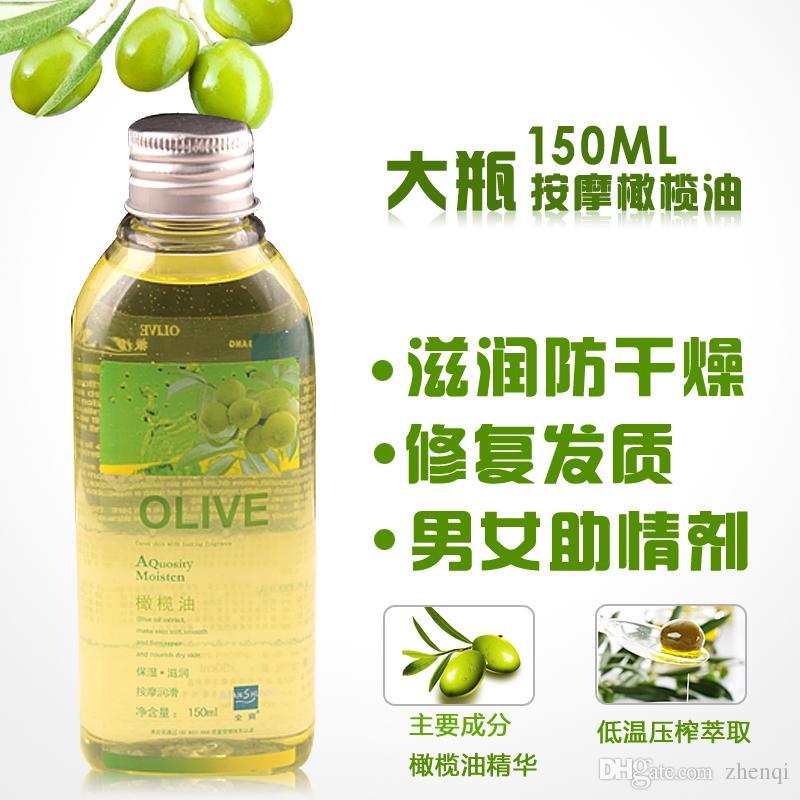 Vegetable oil anal