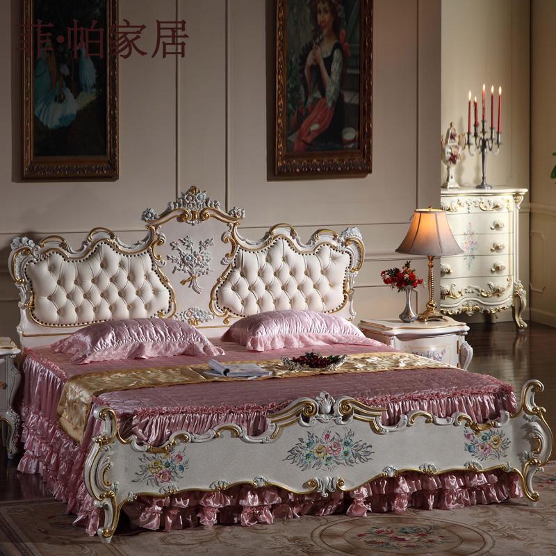 Emejing camera da letto alla francese photos design - Camera da letto francese ...