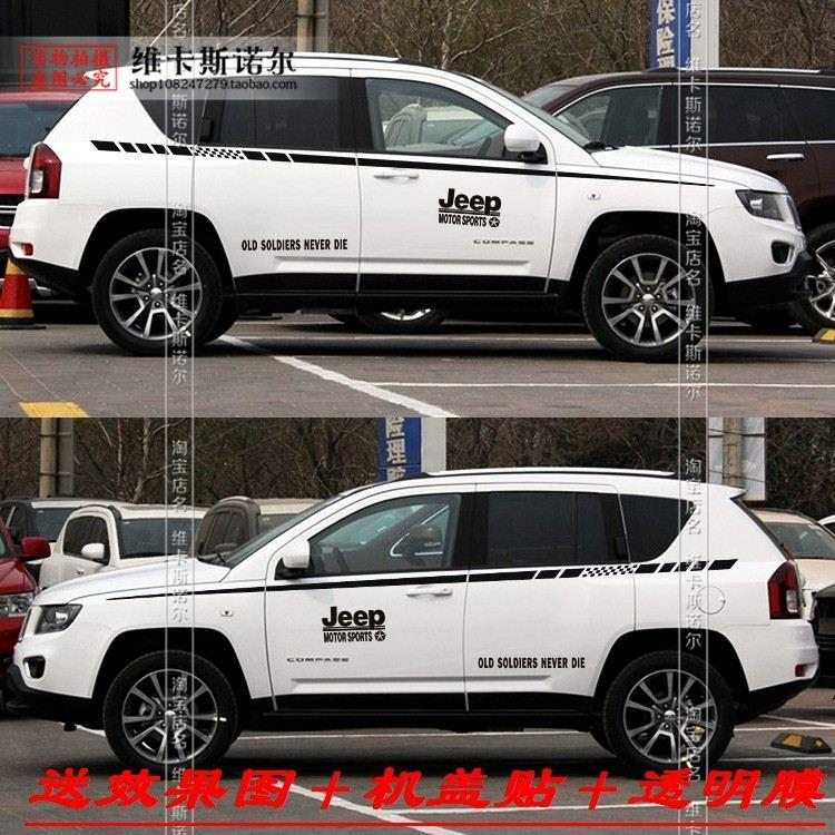 14 new jeep compass jeep modified car stickers garland decoration vehicle car stickers full color stickers free customer car decorators car exterior from