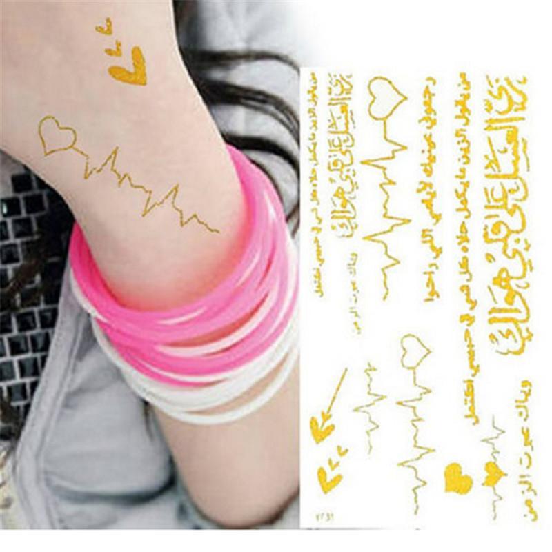 Autoadesivo del tatuaggio temporaneo impermeabile della stella della parola di arabo della stella di parola tatuaggio metallico $ 18no pista