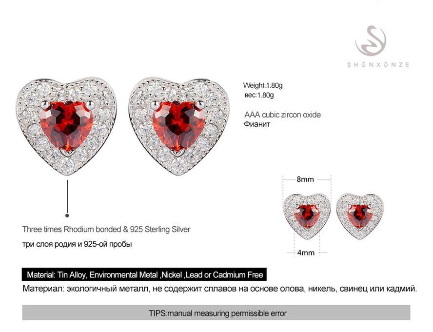 925 الفضة الاسترليني الأقراط المفضلة النبيلة السخية الأكثر مبيعًا S-3749 منتجات عارضة من الدرجة الأولى زركون أحمر يوصي بالترويج