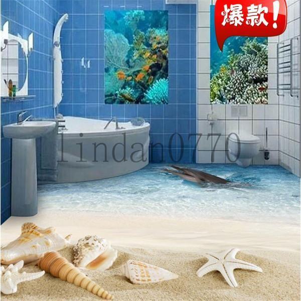 2017 3d ocean floor tile bathroom floor tile 3d underwater world