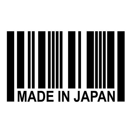 2018 wholesale car stickers made in japan barcode sticker jdm reflective vinyl decal sticker great for your car truck window bumper from bulangying