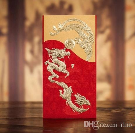 Chinese Style Red Wedding Invitations Cards With Dragon Phoenix Invitaitons Customized Invitation Box