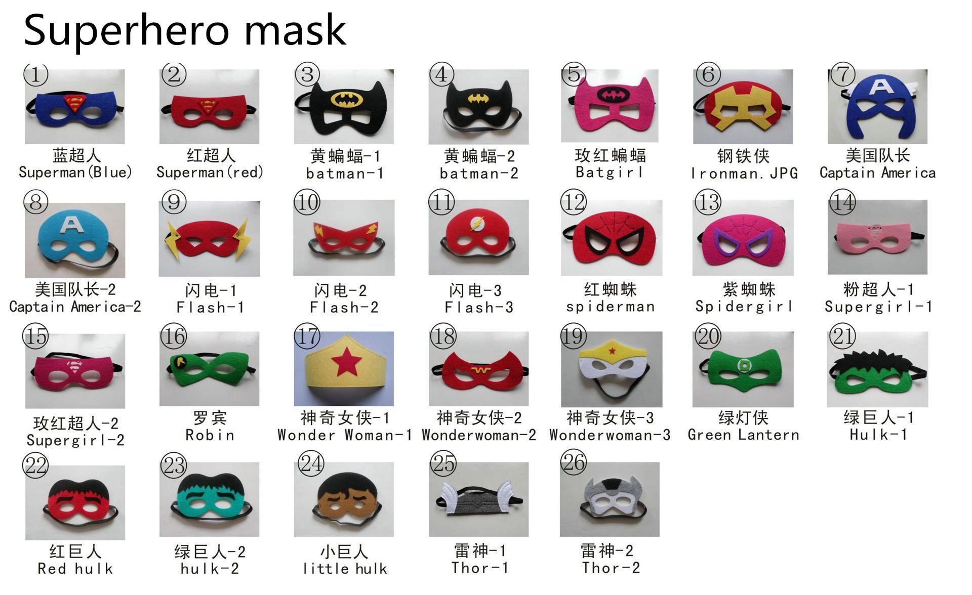 Children Halloween Costume Party Mask Superhero Mask Superman ...